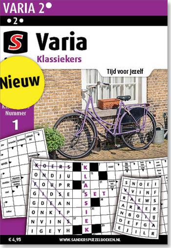 Varia Klassiekers 1